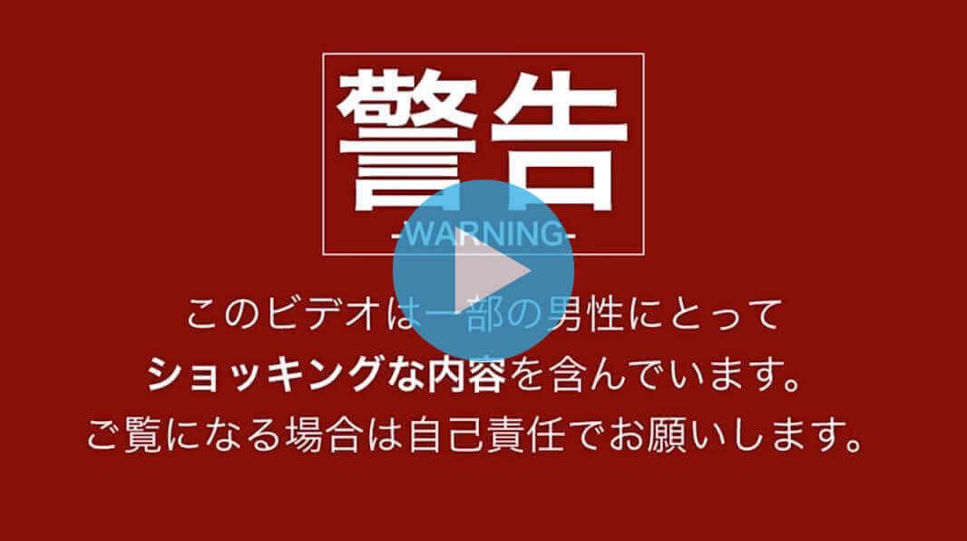 手マン動画